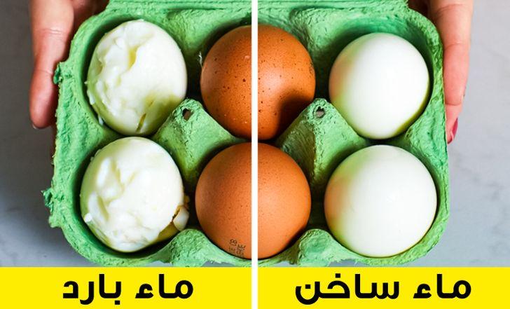 هل تريدين الحصول على بيض مسلوق دون فقدانه بتقشيره